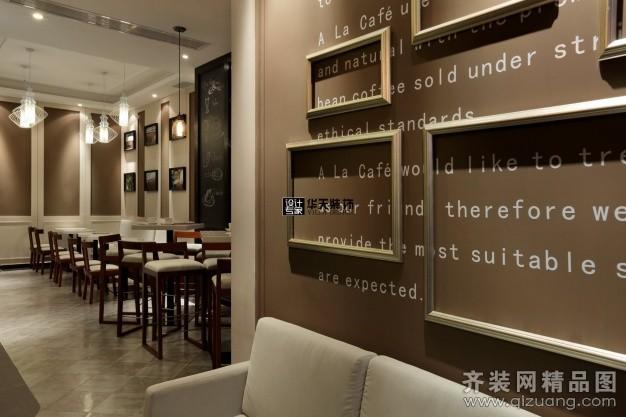 爱乐咖啡店