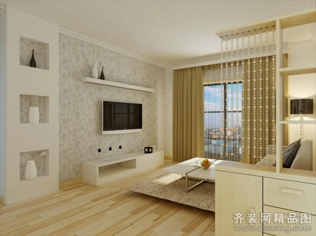 79平米普通户型现代简约家装装修图片设计-芜湖齐装网