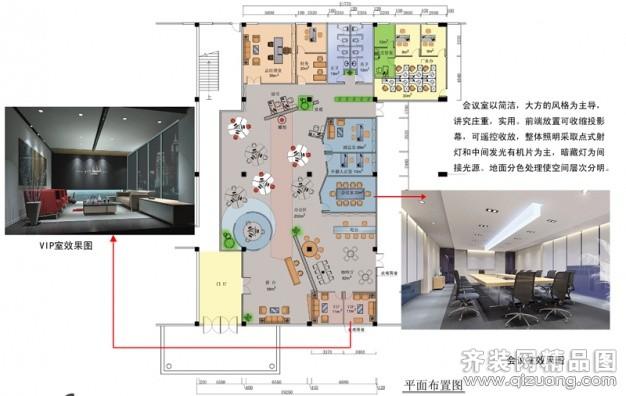 科技公司60000平米普通户型现代简约家装装修图片