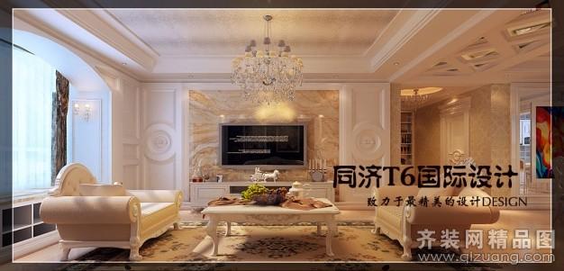 161平米普通户型欧式风格家装装修图片设计-无锡齐装