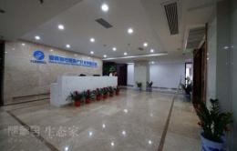 湘电办公室