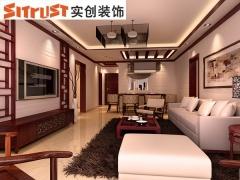 长春实创装饰——益田风露丹堤125平三居室中式风采