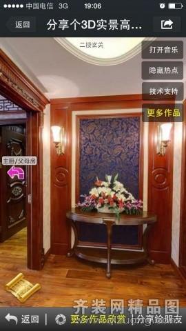 380平米别墅欧式风格家装装修图片设计-昆山齐装网