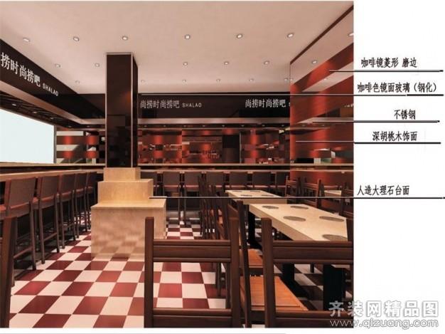 世贸东一号火锅店现代简约装修效果图实景图