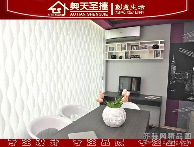 天津远洋风景95平米普通户型现代简约家装装修图片-齐