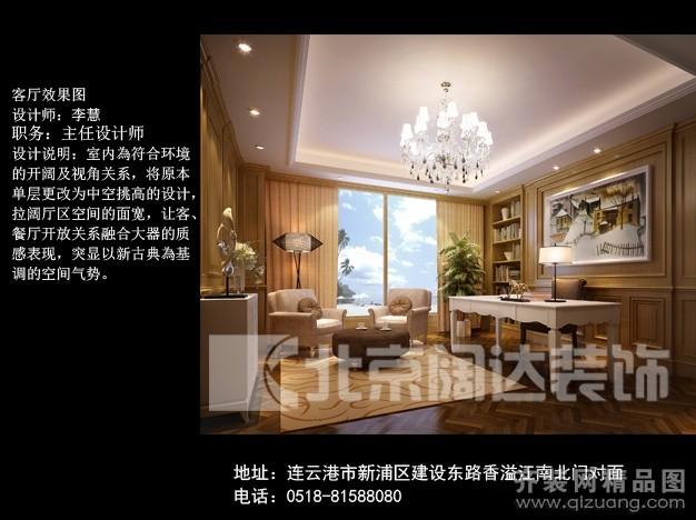 一百二十平米复式楼家庭供暖设计图展示