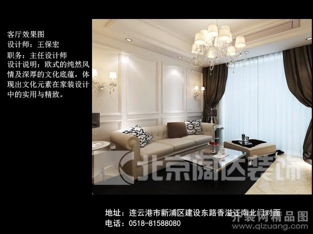 100平米普通户型欧式风格家装装修图片设计-连云港齐