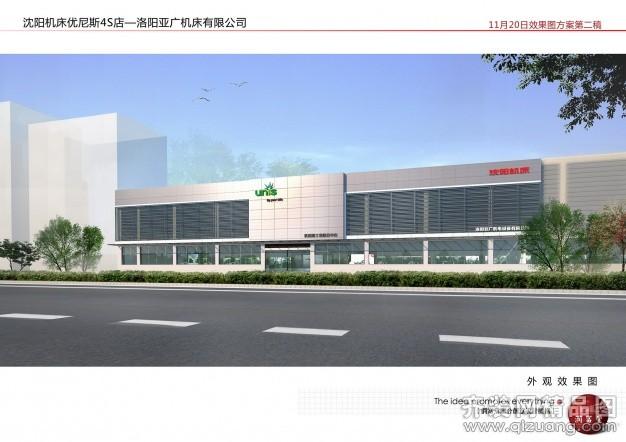 洛阳亚广机电设备有限公司沈阳机床集团4S店