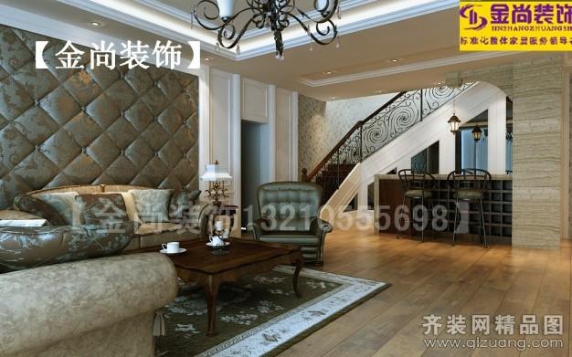 300平米别墅欧式风格家装装修图片设计-大连齐装网