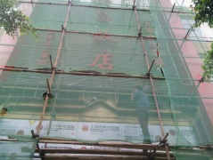 圆圆心饭店