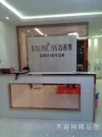 百莲凯国际美容连锁机构