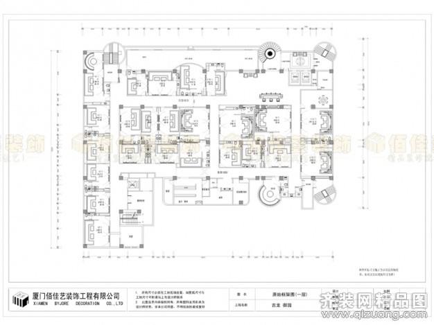 2880平米普通户型欧式风格家装装修图片设计-厦门齐