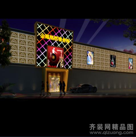 金凤凰娱乐总会--夜总会