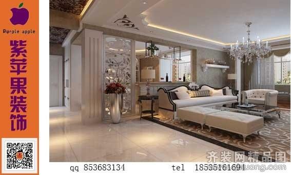 180平米普通户型欧式风格家装装修图片设计-太原齐装