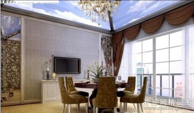 公寓客厅设计