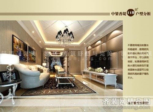 118平米普通户型现代简约家装装修图片设计-苏州齐装