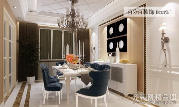 113平米普通户型欧式风格家装装修图片设计-合肥齐装