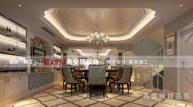 385平米别墅欧式风格家装装修图片设计-宁波齐装网