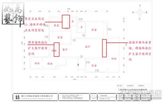电路 电路图 电子 原理图 626_391