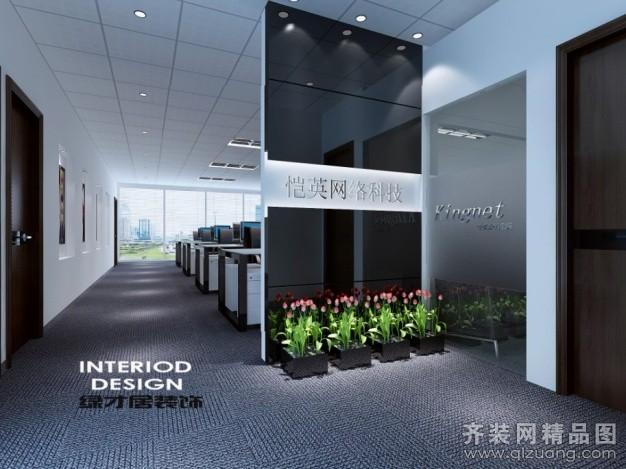 上海恺英网络科技(杭州分公司)