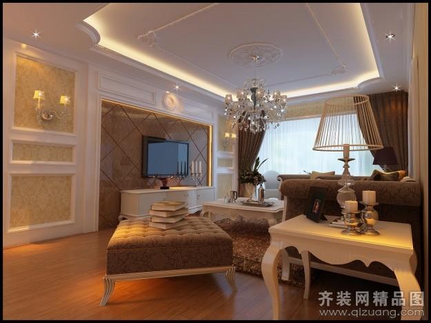 132平米普通户型欧式风格家装装修图片设计-青岛齐装图片