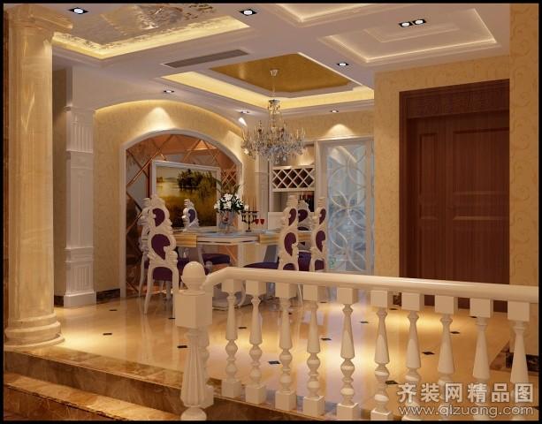 280平米复式户型欧式风格家装装修图片设计-青岛齐装