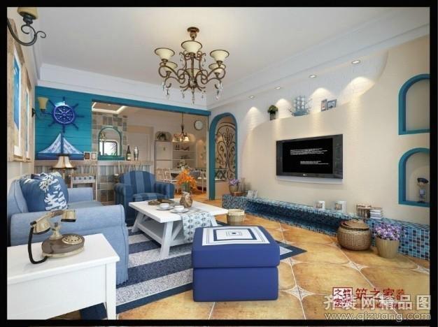 125平米普通户型地中海风格家装装修图片设计-赣榆齐