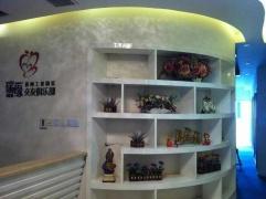 星海国际广场1708室
