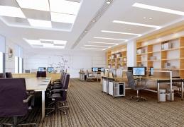 电子商务办公楼