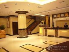 五洲商务酒店