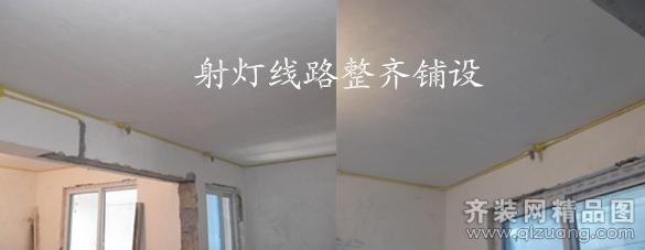 长江玫瑰园