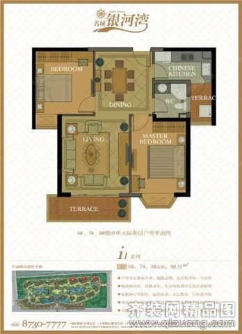 80平米普通户型现代简约家装装修图片设计-福州齐装网