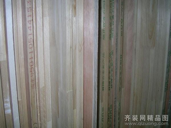 金北华城现代简约装修效果图实景图