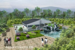 重庆峰仙牧业观光园