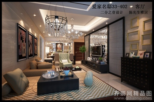108平米普通户型现代简约家装装修图片设计-江阴齐装