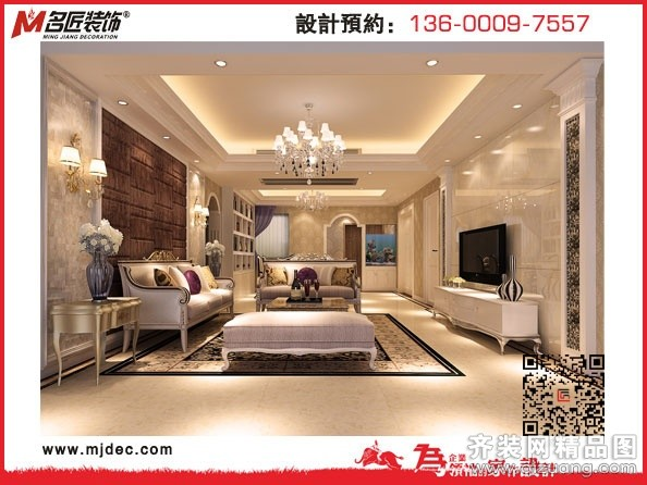 179平米普通户型欧式风格家装装修图片设计-广州齐装