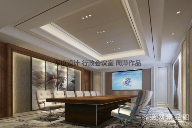 行政会议室图集 发布时间:2014-09-07 21:53:40