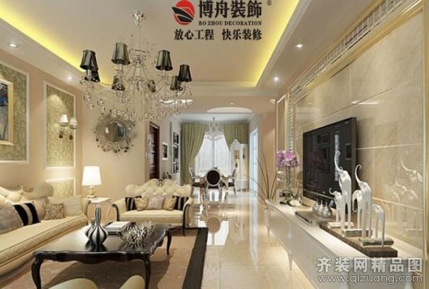 130平米普通户型欧式风格家装装修图片设计-杭州齐装