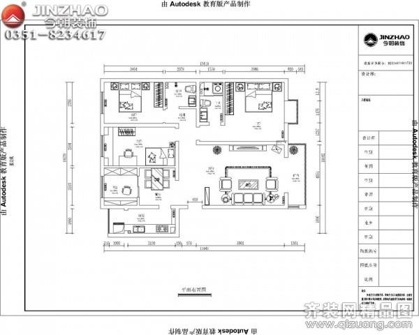太原海棠家园二期114平米户型图