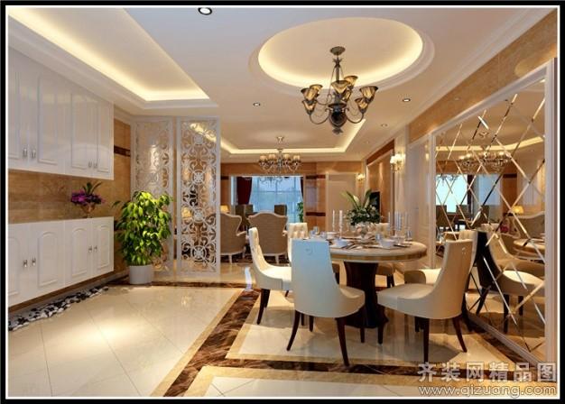 145平米普通户型欧式风格家装装修图片设计-贵阳齐装