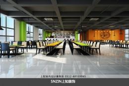 苏州工职院餐厅设计