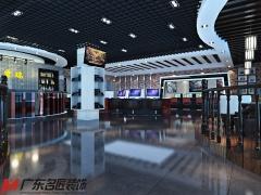 青岛胶州财富中心