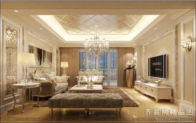 123平米普通户型欧式风格家装装修图片设计-温州齐装