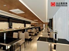 江南摩尔茶餐厅