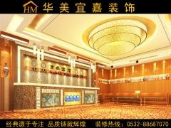 海悦精品酒店