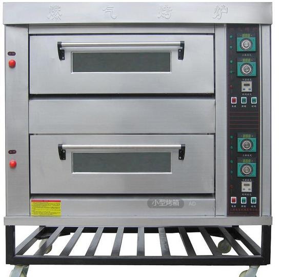 小型烤箱实用吗,价格是多少