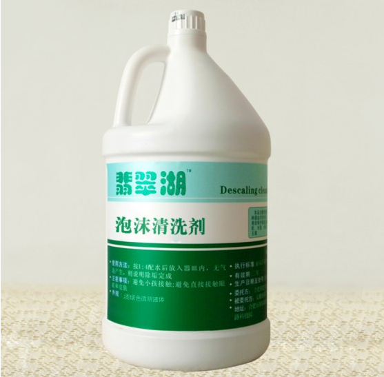 泡沫清洗剂的使用方法及注意事项