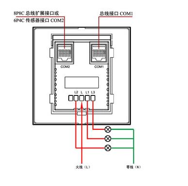 三联开关接线图 衢州装修网告诉你它怎么接线的!