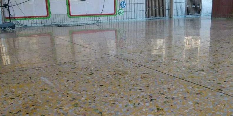 水磨石地面 让你的地板亮起来