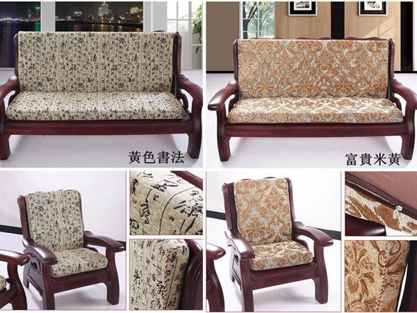 红木沙发坐垫,红木沙发有哪些优点呢?